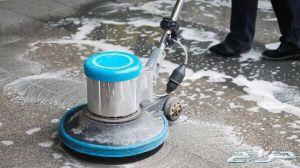 شركة أم القرى للتنظيف