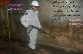 كشف تسربات المياه تنظيف خزانات تسليك مجاري