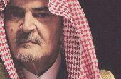 شقه للتنازل بضاحيه الملك فهد