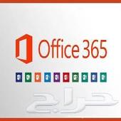 مفتاح تنشيط ويندوز 10 أو أوفيس 365 ب35