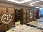 مكتب محاماة محامي خبرة مستشار قانوني