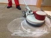 شركة تنظيف بالرياض نظافة شقق خزانات غسيل كنب