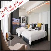 مفروشات سموالفندقية لمنزلك الراقي تقييم212