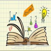 مدرس سعودي فيزياء المرحلة الثانوية والجامعية