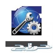 خدمات عامة. تسجيل . تقديم خدمات الكترونية