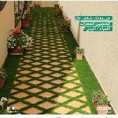 م فن حدائق ابو فاطمه 0504477608