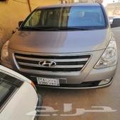 سيارة 2017 h1 جديد لتوصيل دخل الرياض والخرج