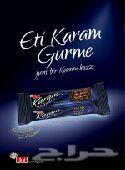 قهوة محمد افندي وشوكولاته كرم ليل التركية