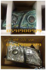 شمعات جيب لكزس Lx 470 2001 2005