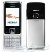 نوكيا Nokia 6120 Classic ونوكيا Nokia 6300 ..