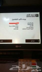 سعودي ومقيم