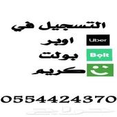 الرياض   جازان خميس مشيط  عسير  ابها