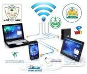 خدمات الكترونية وتسجيل إفراغ عقاري
