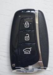 مفتاح  سنتافي و ازيرا بصمه