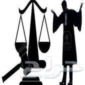 موقع محاميك الالكتروني محامون ومستشارون