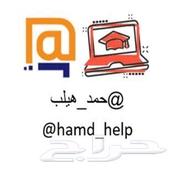 التسجيل بالجامعة السعودية الالكترونية