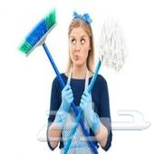 شركة تنظيف وتعقيم بالخرج نظافة شقق فلل بيوت
