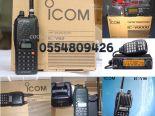 اجهزة ايكوم 8000و2300 و2730 مصرحه