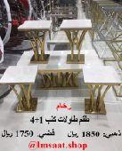 طاولات كنب باشكال متنوعه وكلاسيكيه