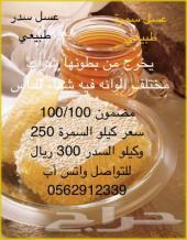 افضل انواع العسل الطبيعي والمضمون بأفضل سعر