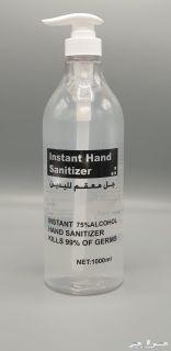 جل معقم Hand Sanitizers Gel