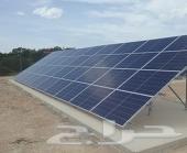 طاقة شمسية - خدمات الطاقة البديلة الواح شمسية