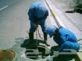 شركة تنظيف شقق فلل بيوت خزانات موكيت