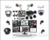 كاميرات مراقبة للشركات عالية الجودة الرياض