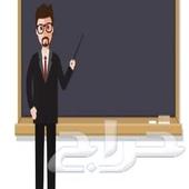 معلم تأسيس لغة عربية