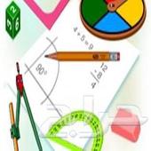 معلم تأسيس لغة عربية ورياضيات وعلوم