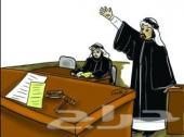 كتابة الاستئناف و الاعتراض على احكام المخدرات