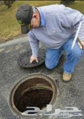 شركة تسليك مجاري شركة تنظيف خزانات شقق فلل