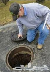 شركة تسليك مجاري تنظيف بيارات انسداد حمام
