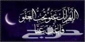 سيولة مادية حفر الباطن..