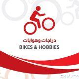 دراجات هوائية جديدة   فرع الرياض وجدة