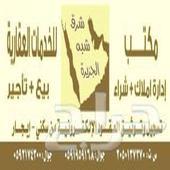 ارض للبيع بضاحية الملك فهد