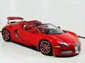 بوجاتي 2012 للبيع اعلان رقم 1271