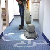 شركة تنظيف بجده كنب خزانات فرش بجده 250 ريال