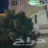 جامع بحاجة فرش في الرياض
