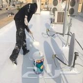عوازل اسطح ضد تسرب مياه الامطار0538544738