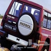 سبير باترول 97-90 مطلوب