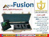 جهاز كشف الذهب المميز OKM Fusion 3D
