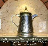 ملاقيم قهوى صناعه سوريا ممتازى