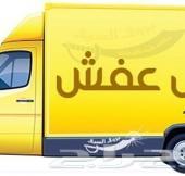 تخزين عفش تخزين اثاث بشرق وغرب الرياض