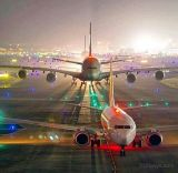 تذاكر طيران مخفضة