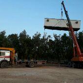 تأجير معدات ثقيلة في الرياض 0535949255