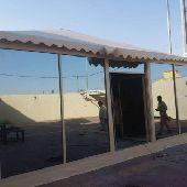 بيوت شعر ملكي فاخر و مظلات وسواتر الرياض