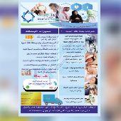 تكافل العربية خصومات طبي ب200 ريال فقط