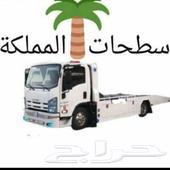 سطحه القصيم راجع الرياض الدمام الأحساء حفر
