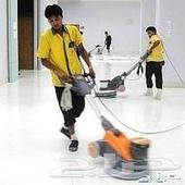 شركه تنظيف منازل بالدمام